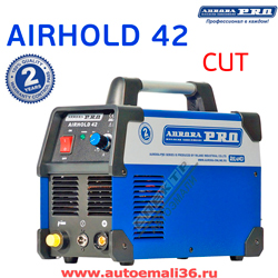 AURORA A2-DLM671SN Cast GU10 Fire Rated Downlight Satin Chrome