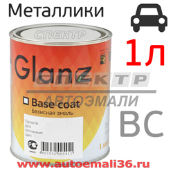 Автоэмаль GLANZ металлик (1л) 2851/JAYC  Panther black FORD