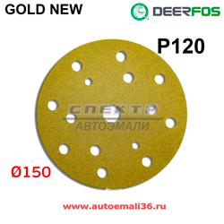 Круг шлиф. Deerfos GOLD NEW ф150 желтый круг  P120 липучка