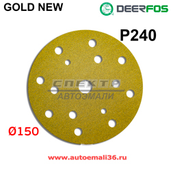 Круг шлиф. Deerfos GOLD NEW ф150 желтый круг  P240 липучка