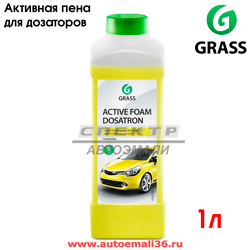 "Активная пена GRASS ""Active Foam Dosatron"" (1л)  для"