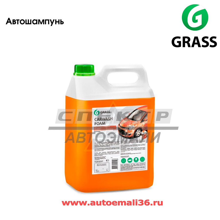 "Автошампунь GRASS ""Carwash Foam"" (5кг)  для ручной мойки"