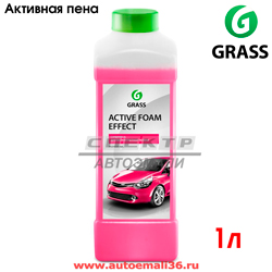 "Активная пена GRASS ""Active Foam Effect"" (1л)  эффек"