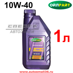 Масло моторное OIL RIGHT 10w-40 SG/CD п/с. (1л )