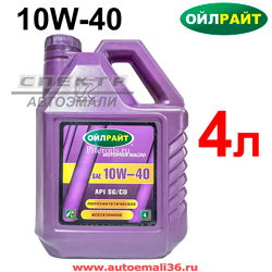 Масло моторное OIL RIGHT 10w-40 SG/CD п/с. (4л)